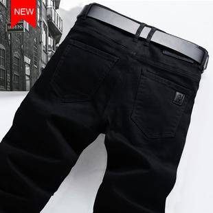 休闲牛仔长裤 子 男直筒修身 秋冬季 男 纯黑色牛仔裤 厚款 弹力裤 男士
