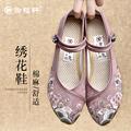 老北京布鞋女绣花鞋汉服春夏中跟牛筋软底一字带尖头古风方跟女鞋