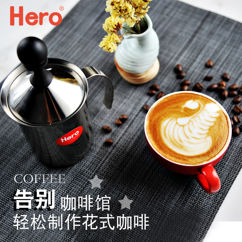Hero打奶器手动不锈钢咖啡奶沫器家用奶泡机双层细密发泡器具