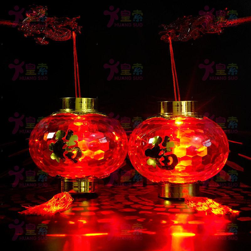 俊衡百货2021新年春节元宵节水晶电池灯笼手提灯笼LED抖音同款