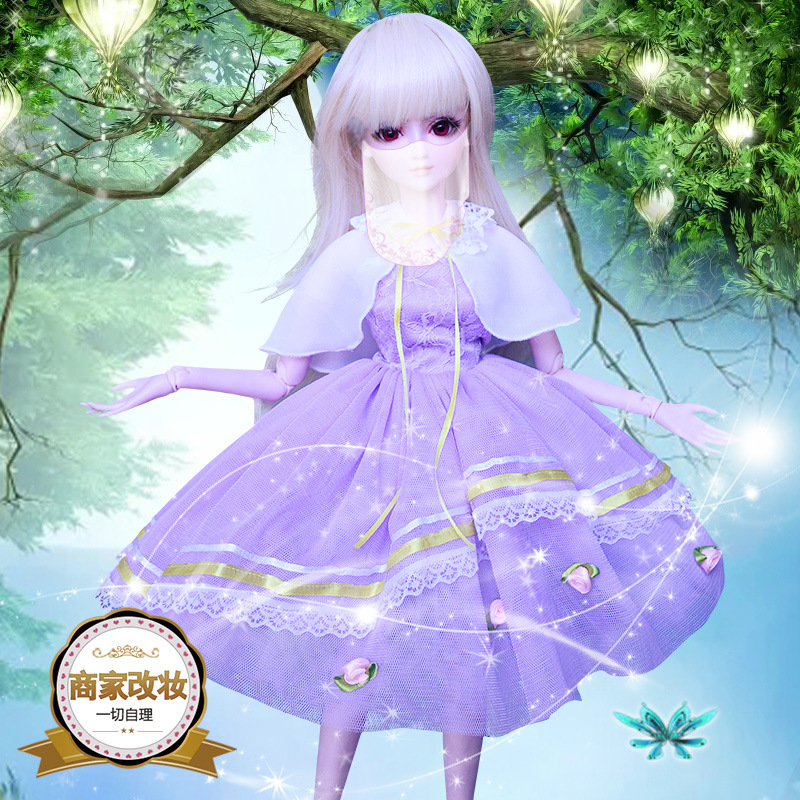 Jiajiajia baby clothes 60cm doll wedding dress accessories replacement BJD clothes spot customization