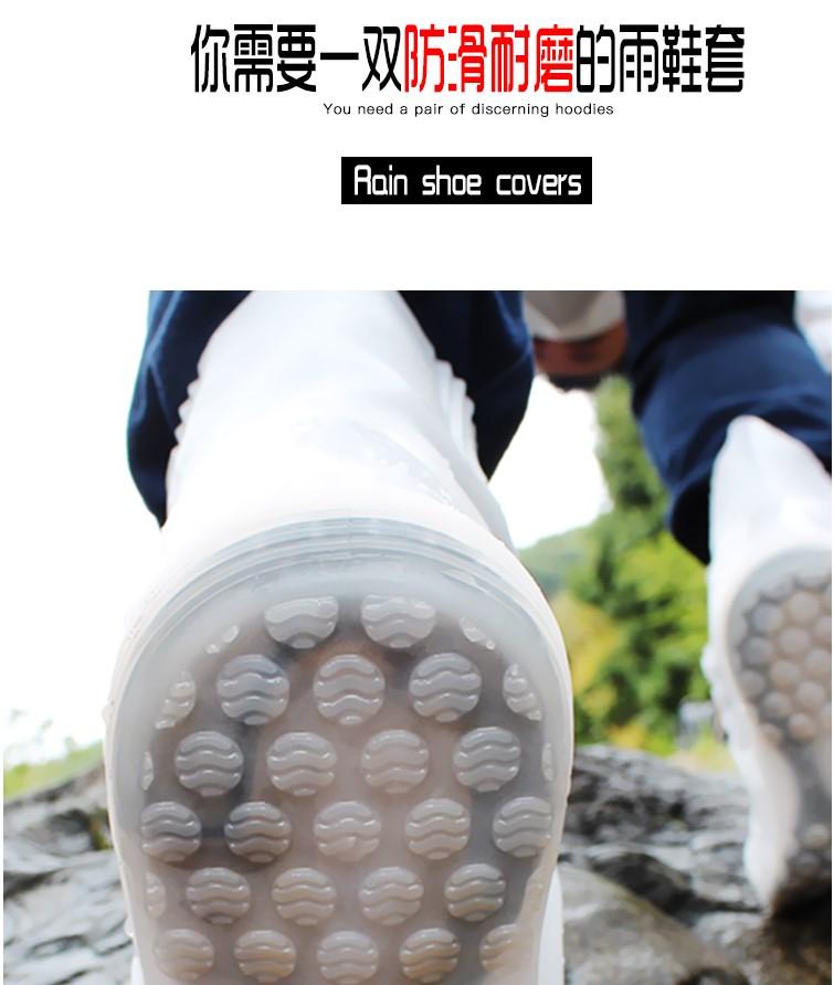 雨鞋高级鞋套套防水防滑透明加厚耐磨高筒防雨脚套户外防护雨靴套