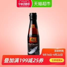 【进口】泰国原装丽尔泰鱼露200ml/瓶蒸鱼调味汁烧菜辅料泰式料理