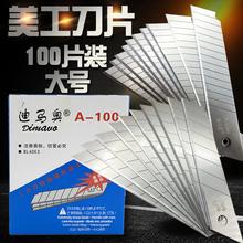 ブレードA-100 14 7本物のオリジナルより収穫出荷大型カード技術ブレード18ミリメートルツール環/誘電体インサートブレードラバースタンプ日本オルファナイフブレードKB彫刻細かい刃ナイフからインポート