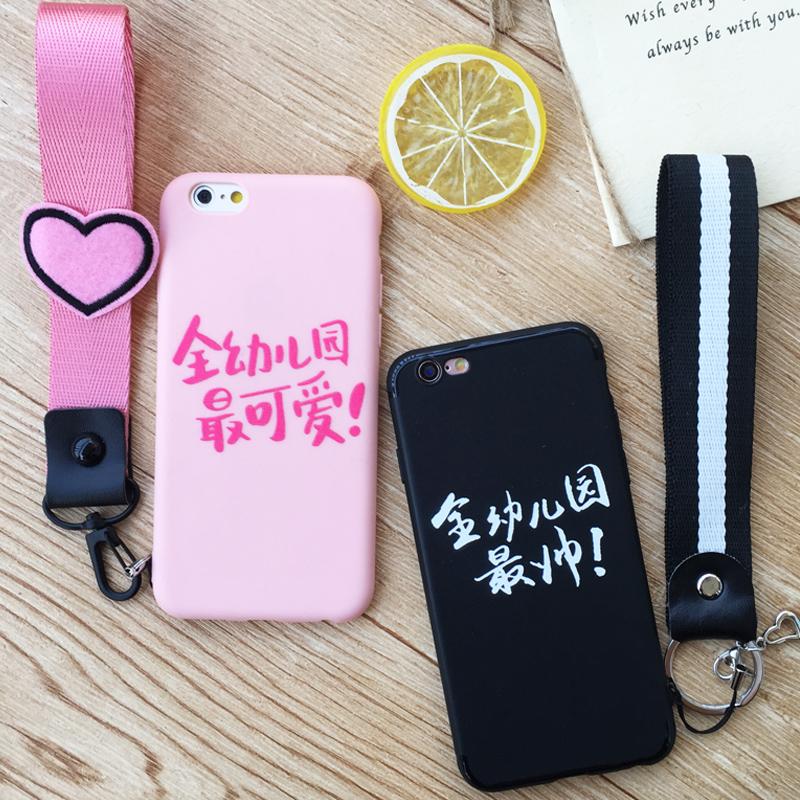 全幼儿园最可爱情侣OPPOr11手机壳vivox9splus创意a59软胶X20女款