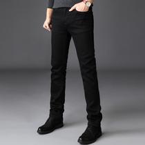 秋季款商务超高弹力黑色牛仔裤男弹性修身小脚加绒长裤子大码男装