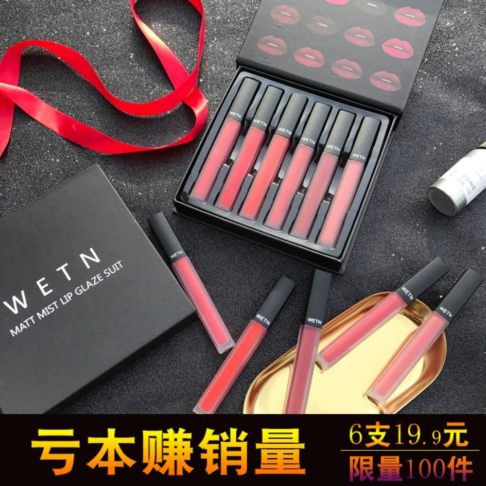 12月01日最新优惠6支唇釉套装哑光组合唇油正品口红