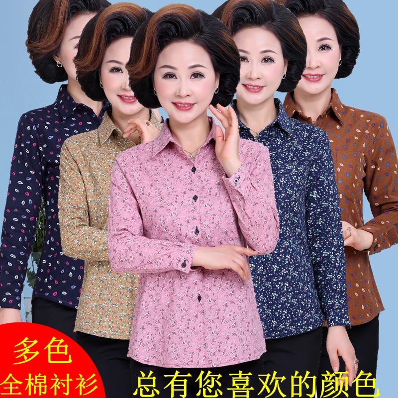 中老年女装纯棉衬衫长袖妈妈装碎花衬衣全棉宽松大码奶奶上衣薄款