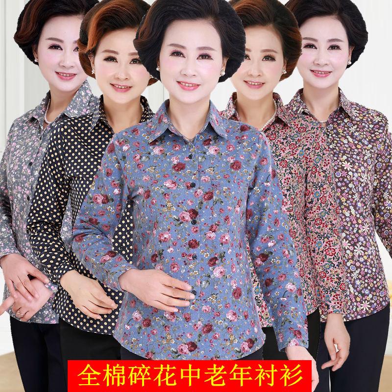 中老年女装衬衫