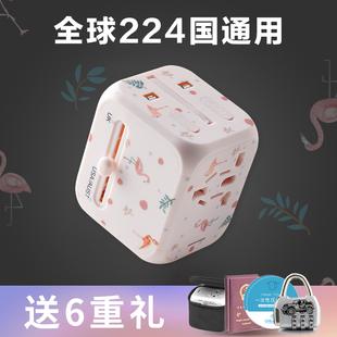 全球通用出国转换插头转换器日本英标泰国香港版万能电源旅行插座