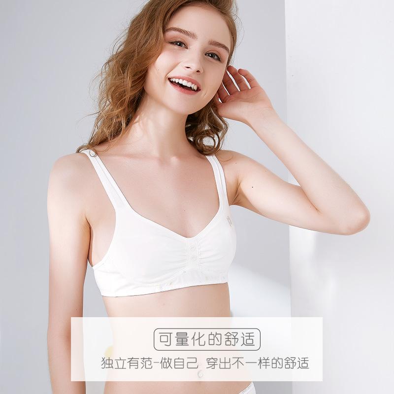 高中生发育期文胸棉质无钢圈少女内衣搭扣式初中学生女孩女生胸罩