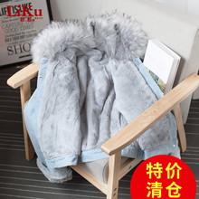 棉衣 大毛领韩版 机车羊羔毛外套女学生短款 加绒加厚牛仔外套女冬季