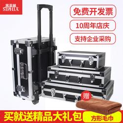 铝合金大号加固型航空箱手提拉杆箱