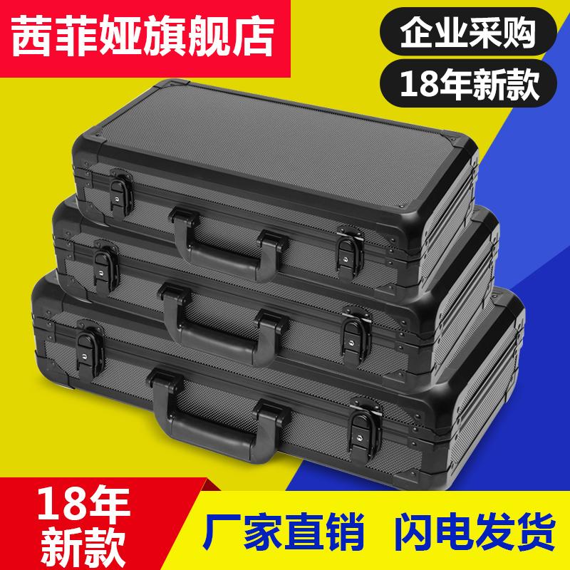 手提式铝合金密码工具箱仪器设备箱安全箱子家用多功能大号小中号