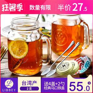 【2支】进口咖啡马克杯带盖勺玻璃杯