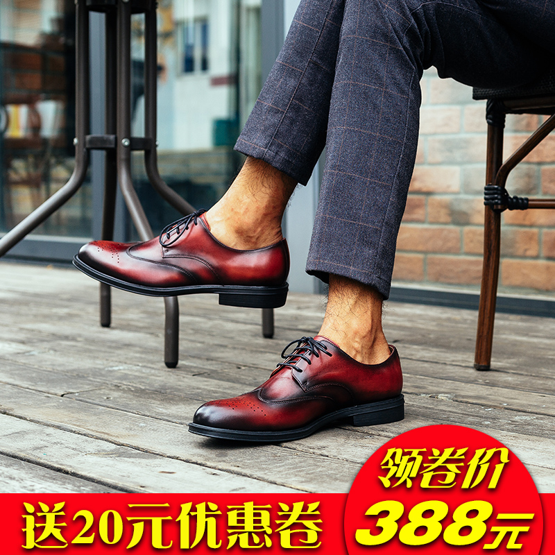 New leather mens shoes business dress mens shoes Brock Oxford Shoes high grade leather shoes in autumn and winter of 2019