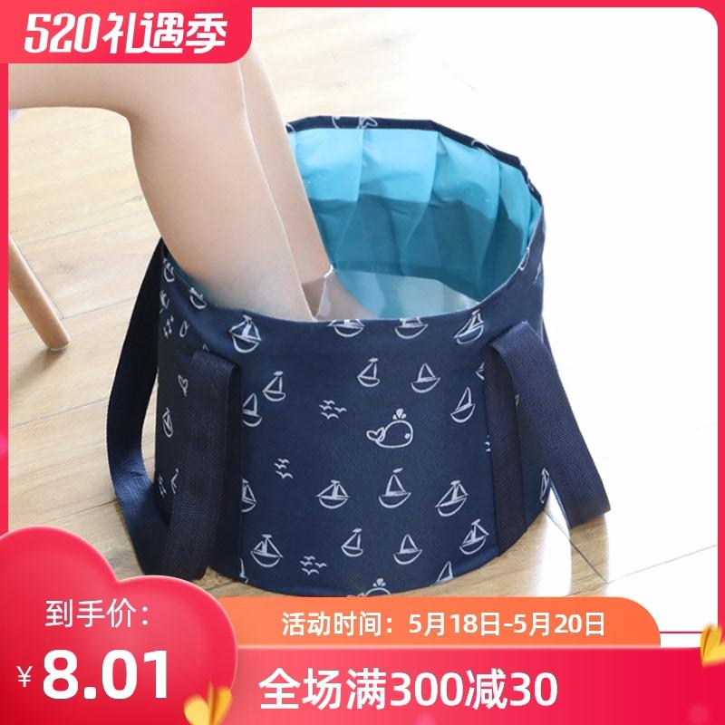 泡脚袋可折叠泡脚桶便携式水盆旅行神器户外宿舍简易洗脸洗脚衣桶