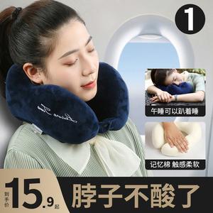 【送眼罩+耳塞】高品质抑菌棉U型枕