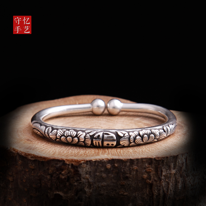 Shouyi baby blessing silver bracelet 990 Sterling Silver Baby Sterling Silver Bracelet full moon gift can be engraved