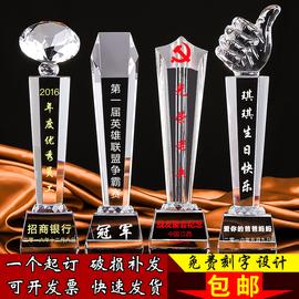 水晶玻璃奖杯奖牌授权牌定制大拇指五角星篮球比赛退伍纪念品图片