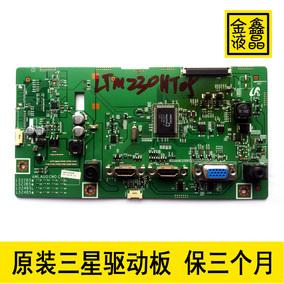原装三星bx2250 bn41-01551c驱动板