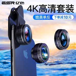 领3元券购买手机镜头鱼眼苹果 iphone华为摄像头