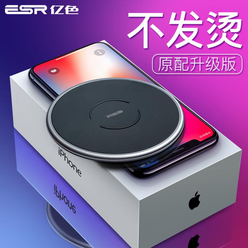 原装正品iphonex苹果8无线充电器专用iphone8plus手机小米mix2s三星s8无限快充iphone X无线充8P安卓车载配件
