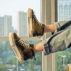 冬季加绒高帮鞋男韩版潮流青年加厚保暖鞋子男板鞋学生防水男棉鞋