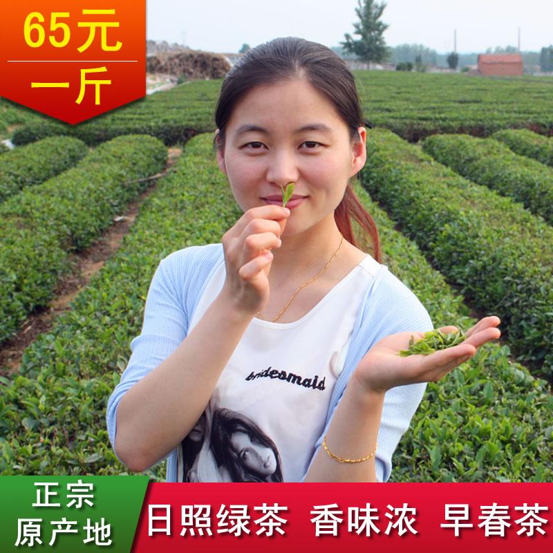 Чай зеленый Артикул 531779896775