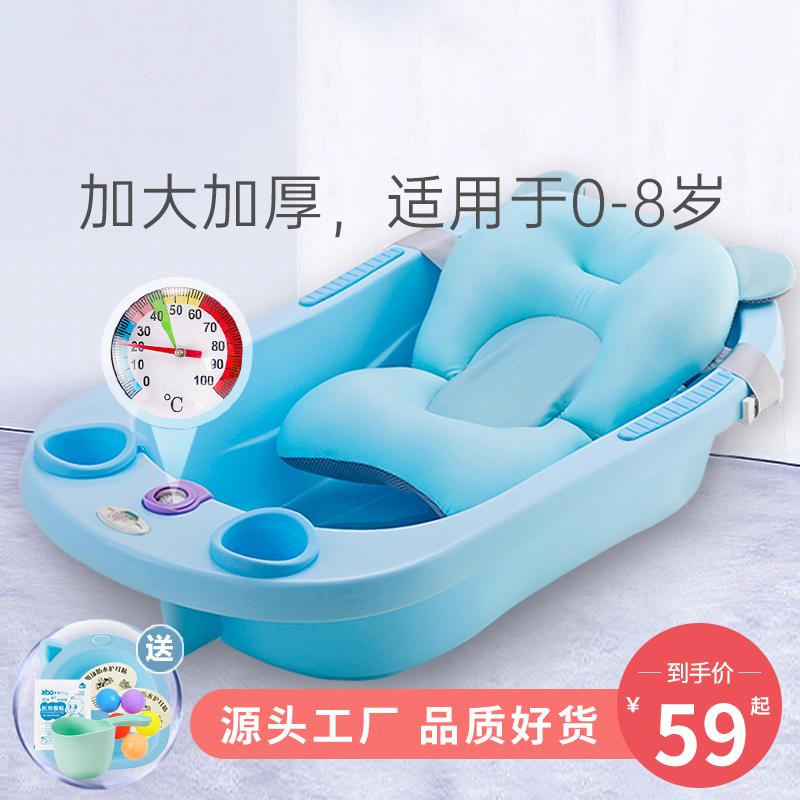婴儿儿可坐可躺托两用新生洗澡盆