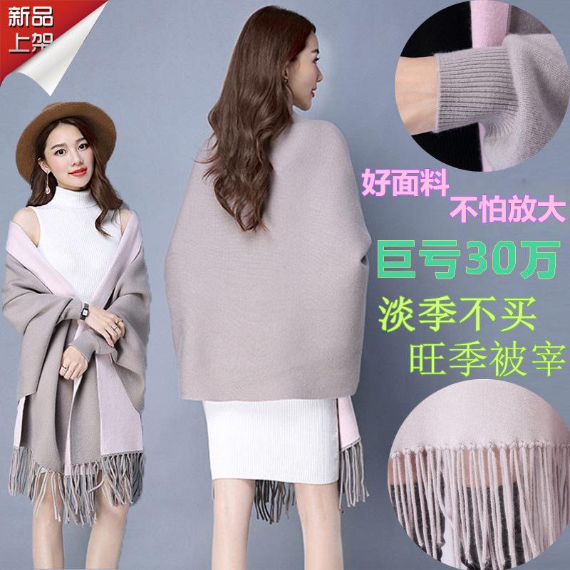 带袖披肩围巾双面百搭女秋冬季仿羊绒加厚流苏斗篷披风羊毛衫外套
