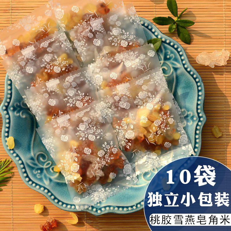 (用11元券)郭大侠云南野生双颊皂角米桃胶雪燕组合包雪莲子植物胶质煲汤甜羹