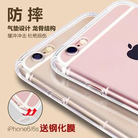 苹果6splus手机壳6s透明iphone7八SE2保护套i8P硅胶软胶软壳spuls超薄i6全包ip7防摔平果tou不发黄sp的ip外壳图片