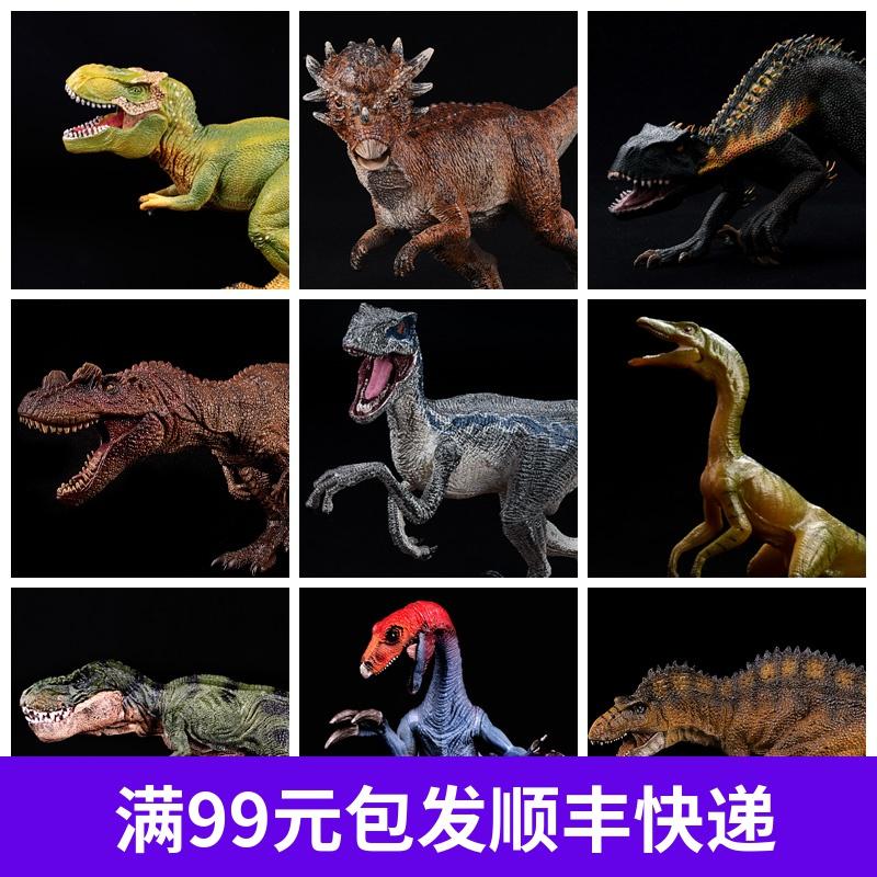 Игрушки с животными Артикул 593027587113