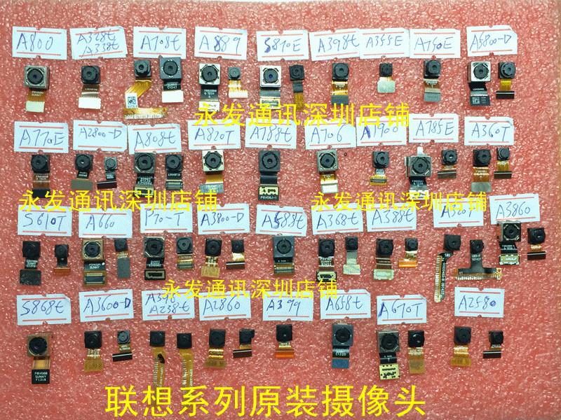 适用于联想/A798T/P70-T主板显示屏送话小板排线振动一套