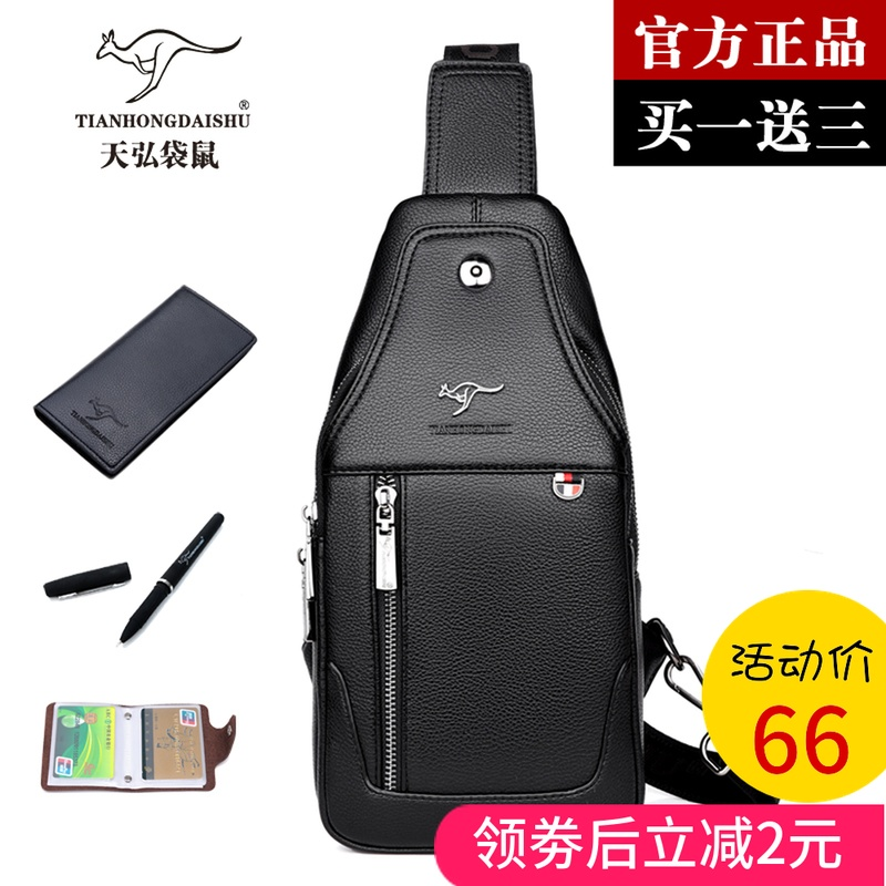 Chest bag new mens Leather Messenger Bag cowhide Backpack PERSONALIZED leisure chest mens bag trendy soft leather bag