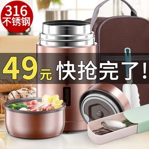 316不锈钢便携焖烧杯超长保温桶壶