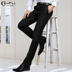 西装裤男免烫修身黑色职业直筒西裤