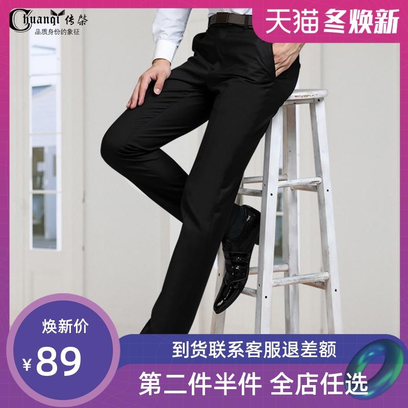 西装裤男免烫修身黑色西裤职业商务正装直筒休闲薄款西服裤男裤子