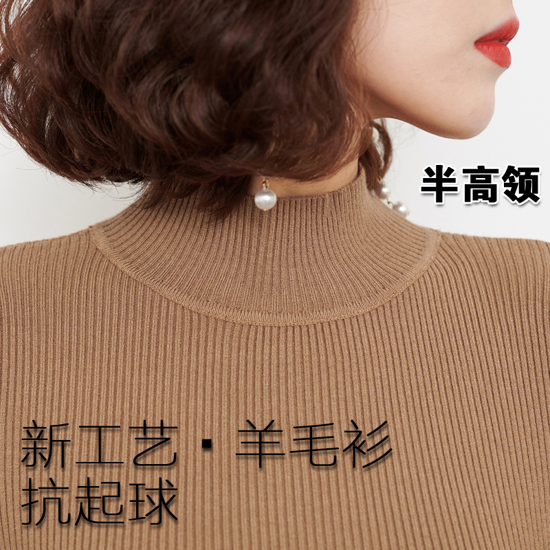 No pilling new womens semi high neck cashmere sweater thickened round neck Pullover Sweater knitted bottomed sweater close fitting