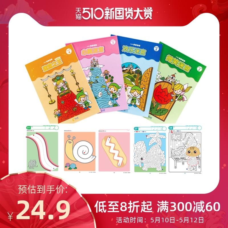 Детские игрушки Артикул 540831360582