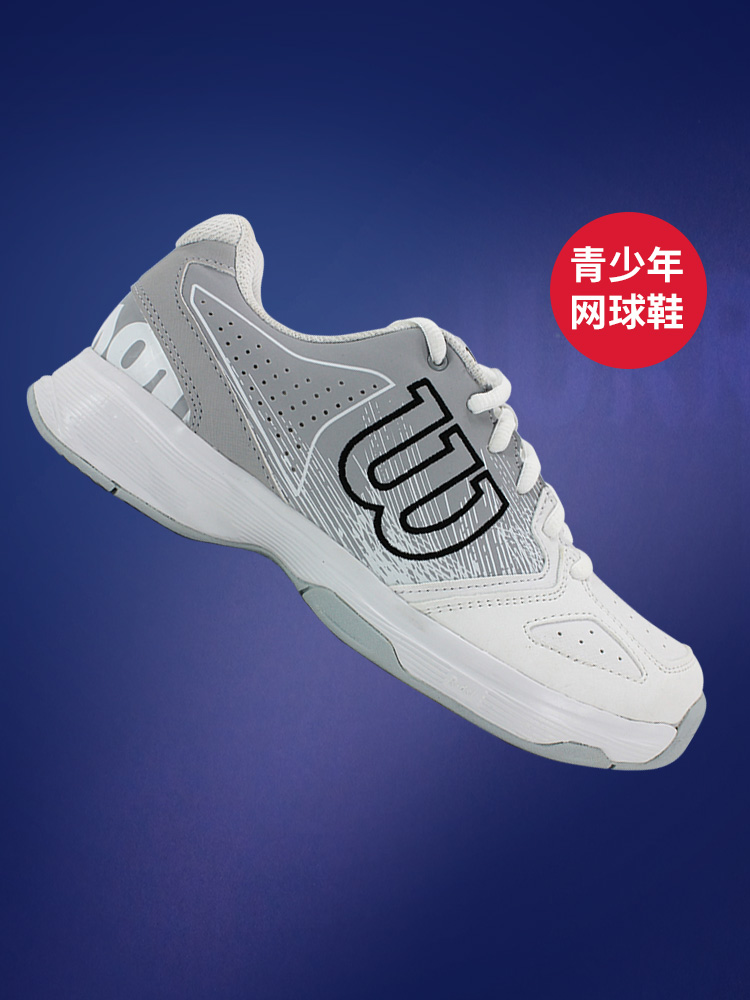 Wilson childrens tennis shoes authentic spring and summer youth mens and womens breathable wear-resistant professional sports shoes