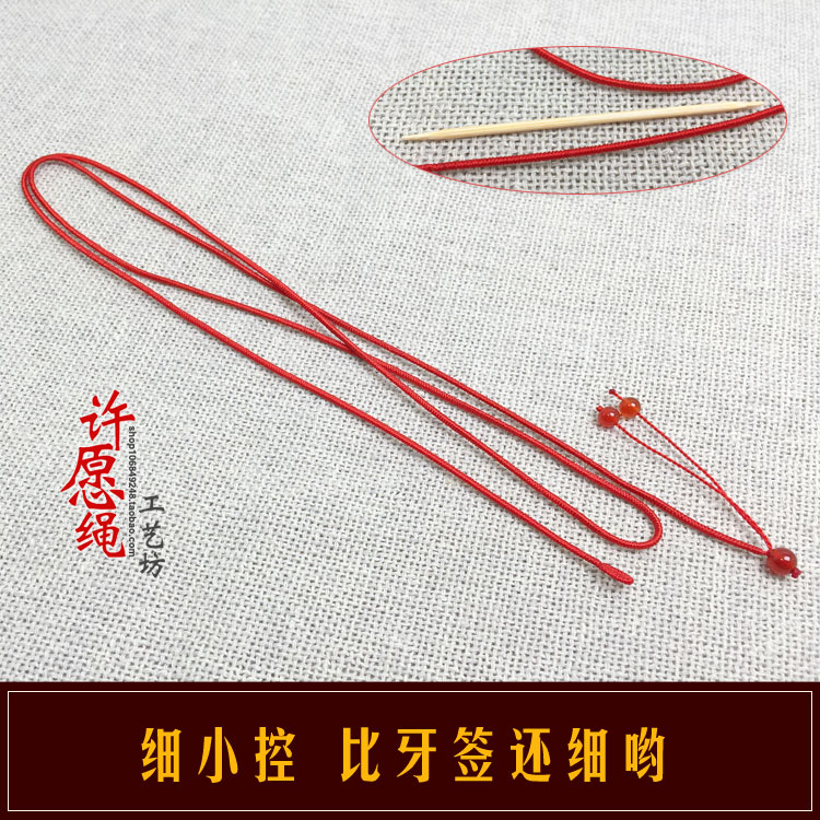 Hand woven ultra-fine red waist chain for boys and girls to give gifts customized diamond knot belt