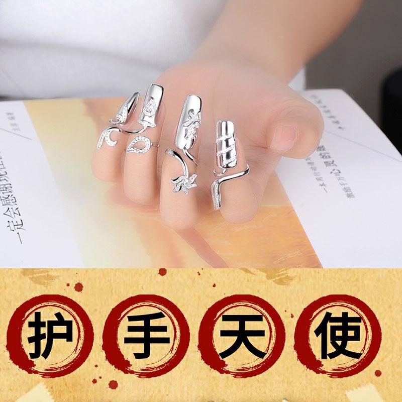 Armor set Royal false nail nail cap pure silver nail ring womens set ring simple Korean personality inlaid diamond