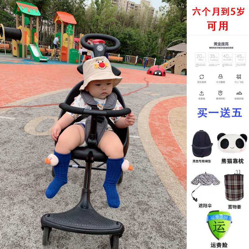 遛溜娃神器婴儿防侧翻四轮双向手推车轻便折叠高景观简易带娃出门