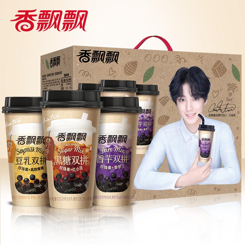 香飘飘奶茶 明星双拼奶茶 黑糖、香芋、豆乳3口味混合礼盒12杯装