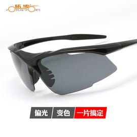拓步pro变色偏光运动眼镜男女骑行装备跑步眼镜登山户外眼镜图片