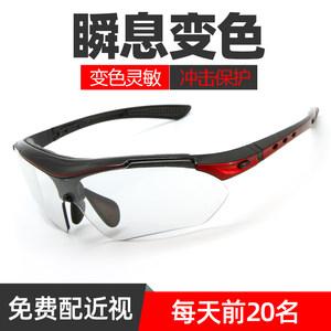 拓步tsr818骑行眼镜变色偏光防风骑行装备跑步眼镜户外运动近视