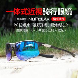 拓步mg006骑行运动偏光近视墨镜骑行眼镜眼镜户外跑步太阳镜防风图片
