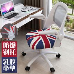 家用个性学生电脑椅子升降游戏办公椅主播久坐写字椅弓形书桌椅子